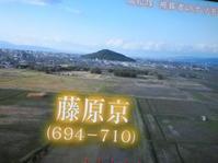 高松塚古墳の被葬者は高市皇子 - 地図を楽しむ・古代史の謎