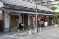 JR伊丹駅周辺 - 一級建築士事務所ベンワークスのブログ