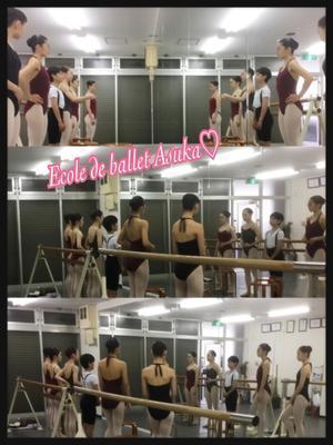 GW中も頑張りましたよ♪♪♪ - 京都 エコール.ドゥ.バレエ.アスカ ♪       Ecole de ballet Asuka 公式ブログ