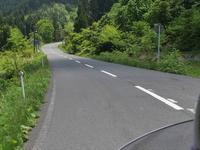 鳥取へ国宝ツーリング あちこち聖地 隼駅 - SAMとバイクとpastime