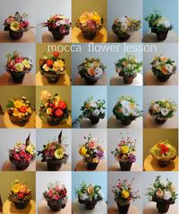 フラワーレッスン4月 - 花と暮らす店 木花 Mocca