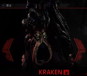 ゲーム「EVOLVE Krakenでハンター殲滅(ハンターに有利設定)」 - 孤影悄然