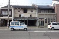 尾道の写真館 SMILE - レトロな建物を訪ねて