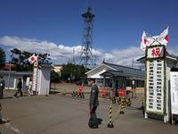 陸上自衛隊新発田駐屯地 創設64周年記念行事 - 燃やせないごみ研究所