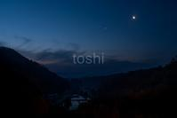 寂しかった宮奥 - toshi の ならはまほろば