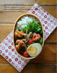 5.22 タンドリーチキンと作りおきの弁当 - YUKA'sレシピ♪