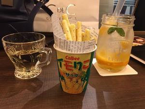 富山(桜町):PRONTO(マリエとやま店)で二次会、ますの寿し「千歳」 - ふりむけばスカタン