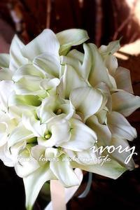 『昨日の婚礼から〜♬』 -  Flower and cafe 花空間 ivory (アイボリー)