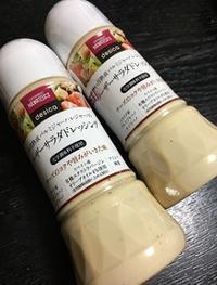 生鮮館さんありがとう! - Kyoto Corgi Cafe