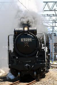 (( へ(へ゜ω゜)へ < D51-200試運転 - 鉄道ばっかのブログ