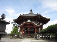 今年も奈良・京都へ 2日目 - 毎日チクチク