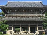 鎌倉心景「材木座から大町へ」 - 海の古書店