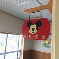 新検見川幼稚園でのBAケアでした - 千葉のちいさなアロマ教室 マロウズハウス