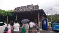 きしもと食堂@沖縄本部 - スカパラ@神戸 美味しい関西 メチャエエで!!