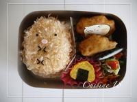 すみっこぐらしの「とんかつ」弁当 - cuisine18 晴れのち晴れ
