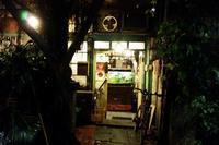 台湾一周7日間(10)阿才的店で晩御飯 - ◆ Mangiare Felice ◆ 食べて飲んで幸せ