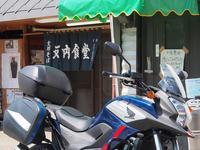 2017 喜多方「朝ラーメン」ツーリング - 風とバイクと俺と。