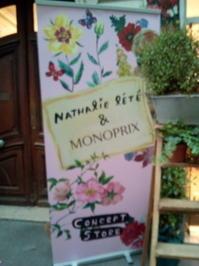 NATAHALIE L'été × MONOPRIX ナタリーレテとモノプリのコラボ - すきっぷすきっぷらんらんらん
