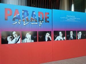 ミュージカル「パレード」@東京芸術劇場 - keiの日記☆
