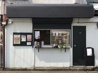 5月22日月曜日です♪ - 上福岡のコーヒー屋さん ChieCoffeeのブログ