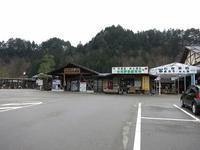 今年4月の飛騨高山① - 私的生活日記Ⅱ