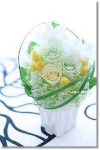 仏花 ミスカンサス - Flower letters