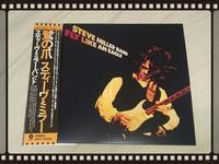 STEIVE MILLER BAND / FLY LIKE AN EAGLE 紙ジャケ - 無駄遣いな日々
