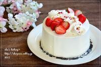 いちごのミニデコレーションケーキ - *sheipann cafe*
