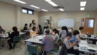 キッチン染めの糸を使って1DAYレッスン -  ヴォーグ学園名古屋校ブログ  ~Happy Life With Handmade~