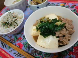 葉玉ねぎ入り肉豆腐 * 富澤商店のジャスミンティー - お弁当と春の空