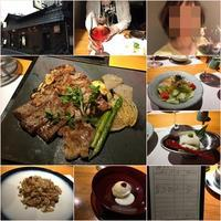 姉と初の二人旅「食べたもんの巻き」 - 新生・gogoワテは行く!