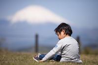 富士山と大野山を一望できる公園で 山北つぶらの公園 - Full of LIFE