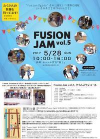 2017,5,23(火)今週のスクール情報。 - 荻堂式スケートボードスクール OGIDOのブログ
