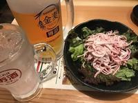 北海道限定物 - いたち生活