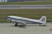 DC-3 神戸へ - レイルウェイの毎日