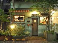HATTIFNATT/高円寺 vol.3 - THIS LIFE