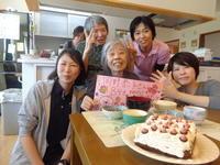 美木多の5月 - 特別養護老人ホーム ハーモニー