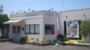 natural sweets nature(ナチュレ) - j-pandaの日記