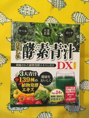 業務スーパー 酵素青汁DX 72g(3g×24包) 国内製造 - 業務スーパーの商品をレポートするブログ