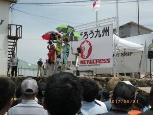 全日本モトクロス選手権シリーズ第3戦中国大会開催 - チームグリーンを愛する馬鹿な男の夢