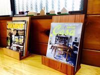 ブックスタンド - 鏑木木材株式会社 ブログ