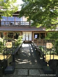パスザバトン京都祇園店 - A partir d'une seule piece  カルトナージュで私だけの空間創り