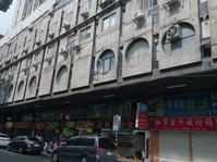 台湾ひとり旅2日目①~阜杭豆漿で行列朝ごはん~ - ガーデンのものづくり日記