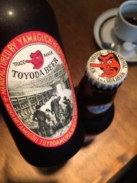 豊田ビールとキューバナイト - マコト日記