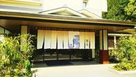 京都 湯の花温泉「翠泉」 - 十色生活