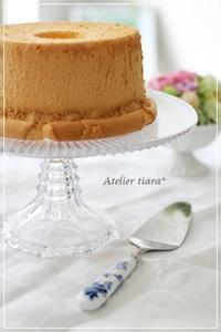 好みの1本♬ - Atelier tiara