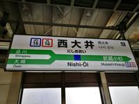 ぶっちゃけ寺の旅 西大井駅 @東京都 - 963-7837