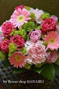 幸せの形はだいたい似ている。 - 花色~あなたの好きなお花屋さんになりたい~