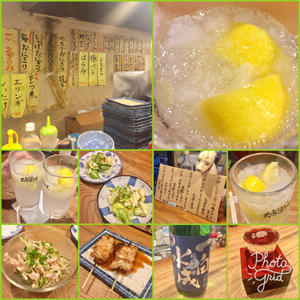 もつ焼き ねぎぼうず .112 - 食べる喜び、飲む楽しみ。 ~seichan.blog~