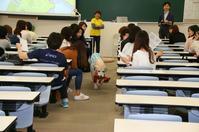 松陰女子学院大学&関西女子短期大学アニマルセラピー講座 - 人間万事塞翁が馬